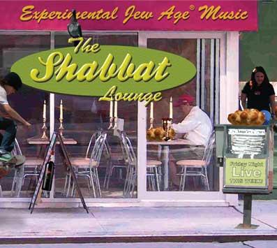 shabbat lounge