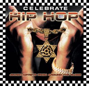 Celebrate Hip Hop