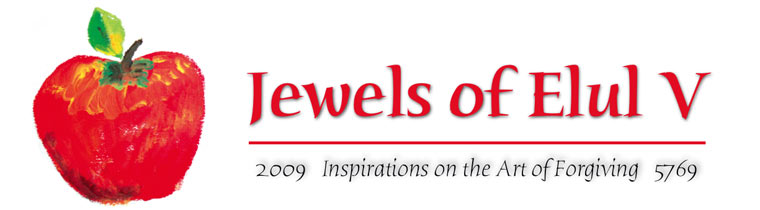 Jewels of Elul logo