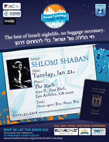 Shlomi Saban at Israeli Tuesdays